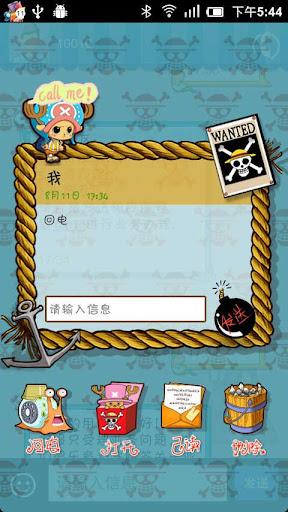 玩免費個人化APP|下載多趣短信海贼王主题包 app不用錢|硬是要APP