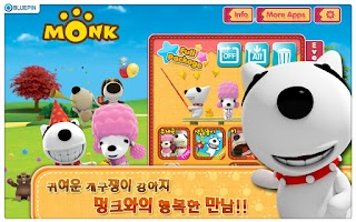 Screenshot of 멍크