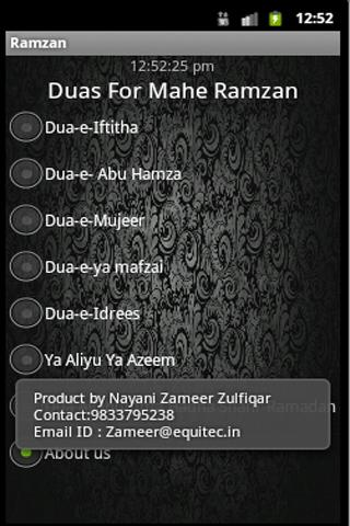 Mahe Ramzan Application