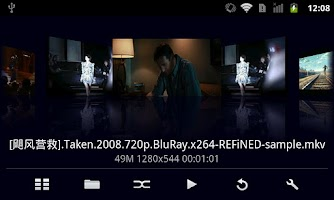 Screenshot of MoboPlayer Codec for ARM V5VFP