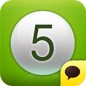 Download Full 오목 for Kakao 1.3.8 APK