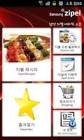 Screenshot of 삼성 지펠 세라믹 오븐