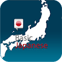 Learn Japanese Vocabulary icon