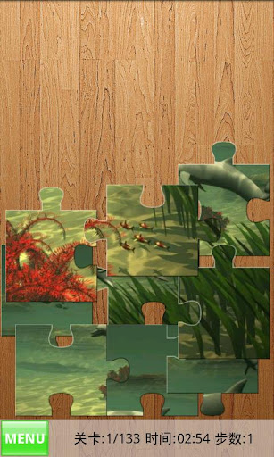 yo-jigsaw-puzzle-underwater for android screenshot