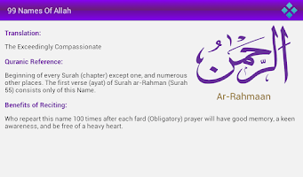 Screenshot of 99 Names of Allah
