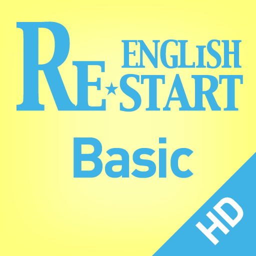 English ReStart Basic (Tab) LOGO-APP點子