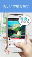 Screenshot of 日常をキレイな写真でシェア/ファンジュール