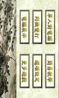 Screenshot of Chinese Dark Chess