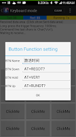 Screenshot of Bluetooth spp tools pro