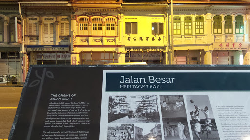Jalan Besar Heritage Trail Marker - Origin of Jalan Besar