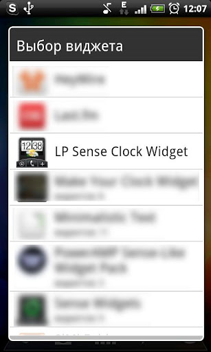 LP Sense skin + Clock widget
