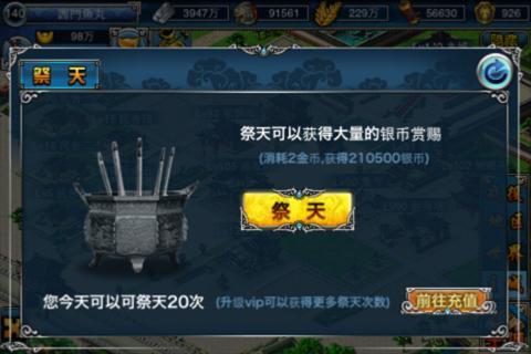 Jiangjunling100