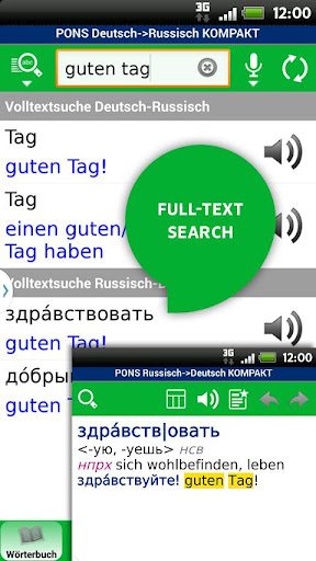 Russian - German CONCISE - screenshot