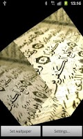 Screenshot of Ramadan Koran 3D