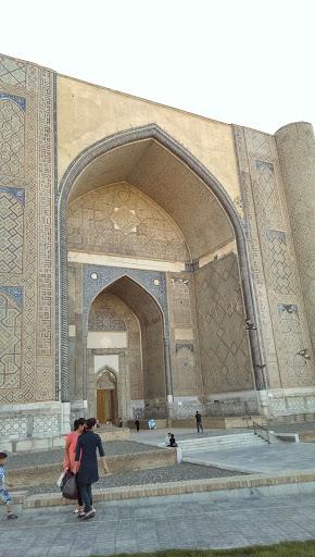 Mosque Entrance Gate