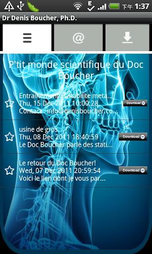 玩免費媒體與影片APP 下載Dr Denis Boucher, Ph.D. app不用錢 硬是要APP