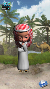 Talking Arabs 1 APK Descargar