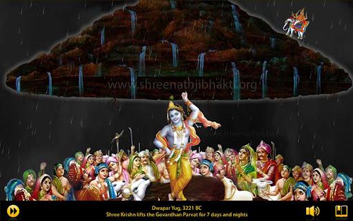 ShreeNathji Krishna Radha