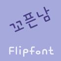 mbcCharmMan Korean FlipFont icon