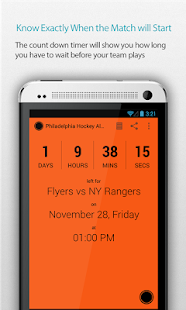 Philadelphia Hockey Alarm - screenshot