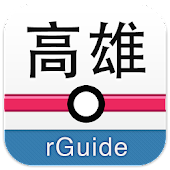 Free 高雄捷運 Kaohsiung MRT APK for Windows 8