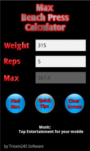Max Bench Press Calculator