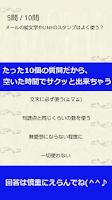Screenshot of クーデレ度診断―クーデレ?まぁ、いいんじゃない?