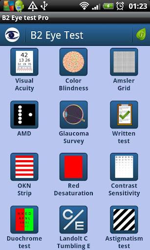 眼睛測試程序