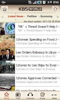 Screenshot of KBS World Radio News