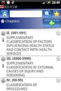ICD-9 CM Lite - screenshot