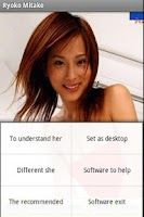 Screenshot of AV Star(AV女星)