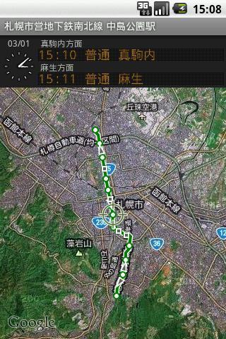 鉄道マップ 北海道 未分類