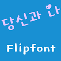 SDYouandMe Korean FlipFont icon