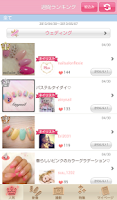 Screenshot of nailap -share cute nail arts