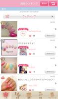 Screenshot of nailap -share cute nail arts