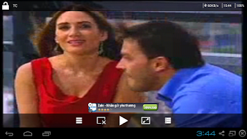 Screenshot of OHVui TV Ecuador