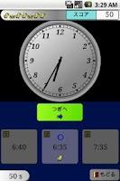 Screenshot of クロックスタディEX(子供知育:時計)