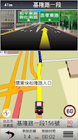 Screenshot of 導航PAPAGO! Taiwan by GOLiFE