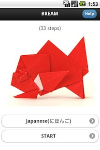 Aquarium Origami 11 - screenshot