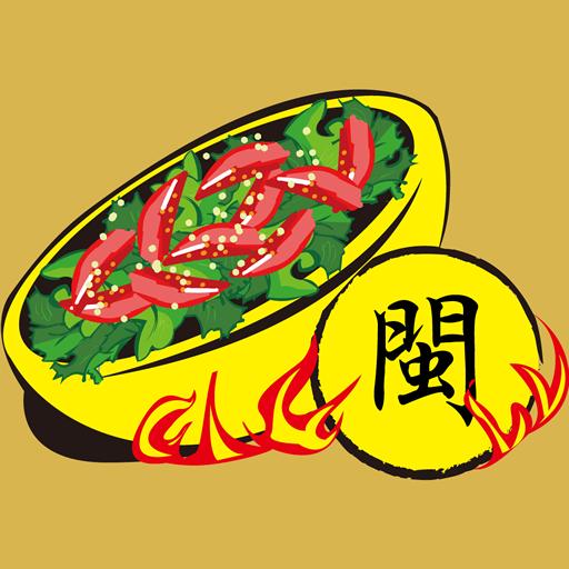 闽菜 生活 App LOGO-APP開箱王