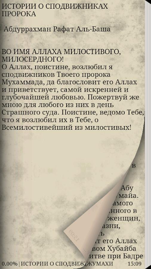 download Die große Arithmetik aus dem Codex Vind. phil. gr. 65: Eine anonyme