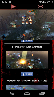 app dota 2 vine apk for windows phone android games and apps