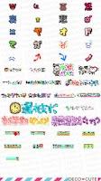 Screenshot of Emoticons for School