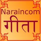 Shrimad Bhagavad Gita in Hindi icon