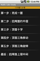 Screenshot of 六步學會魔方