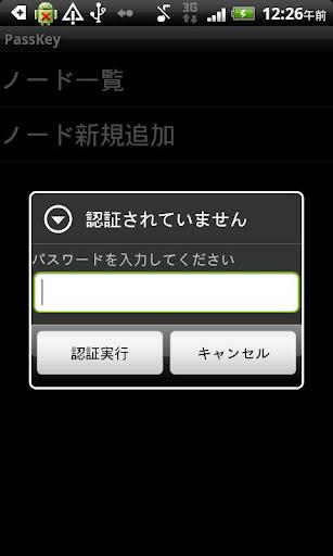 PassKey