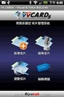 Screenshot of v v CARDs 視覺系聲控名片管理系統
