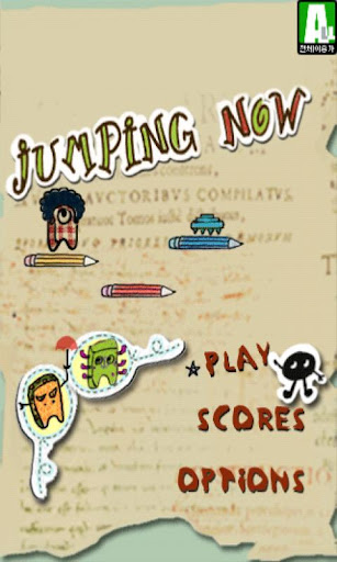 jumping now_게임
