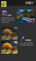 Screenshot of 好照片