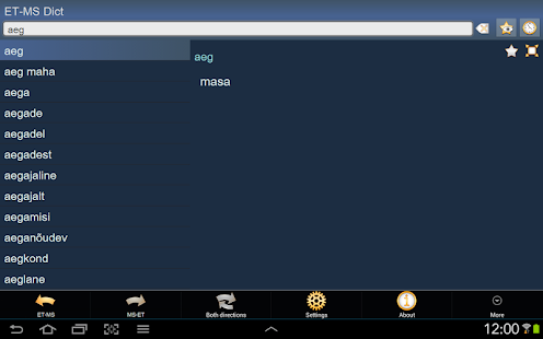 Estonian Malay dictionary - screenshot
